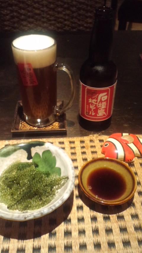 沖縄夕御飯
