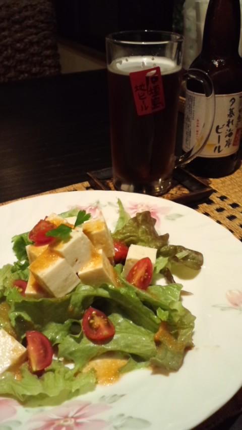 沖縄夕御飯 2