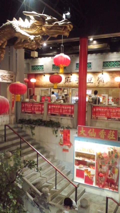 お昼は香港で